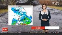 [날씨] 전국 비, 제주·남해안 호우…그친 뒤 쌀쌀