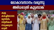കശ്മീരില് നടന്നത് ഞെട്ടിക്കുന്ന കാര്യങ്ങൾ | Oneindia Malayalam