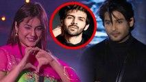 Shehnaz Gill ने Kartik Aryan के लिए बोली बात, Bhula Dunga की तारीफ के लिए कहा शुक्रिया | FilmiBeat