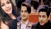 Shehnaz Gill ने बाताया Asim Riaz के रिश्ते का सच , Siddharth Shukla हुए हैरान | FilmiBeat