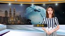 【新闻抢鲜报】2020-03-26