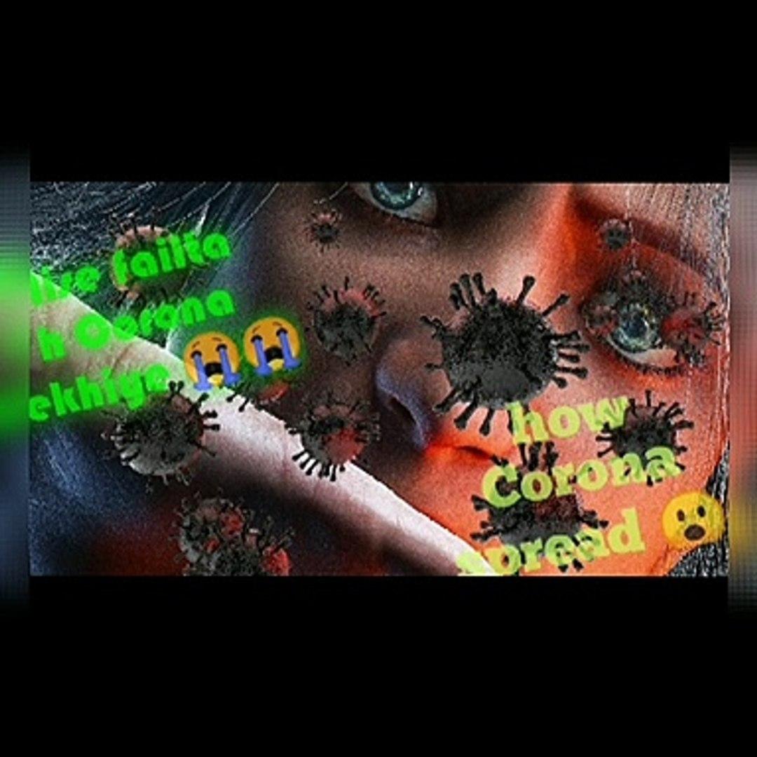 How Corona Spread    Corona virus kese phela     Corona How Affect Human Life    How Protect Ourselv