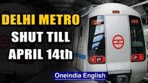 Coronavirus: Delhi metro shut till April 14th, all grocery shops in Delhi to be remain open 24*7