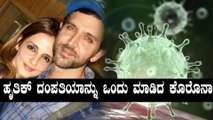 Sussanne moves in with Hrithik to co-parent amid coronavirus outbreak | filmibeat kannada