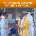 Putin Visits Corona Patients In Russia