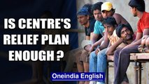 COVID-19 economic relief plan: Is the Rs 1.7 L Cr package enough?  Oneindia News