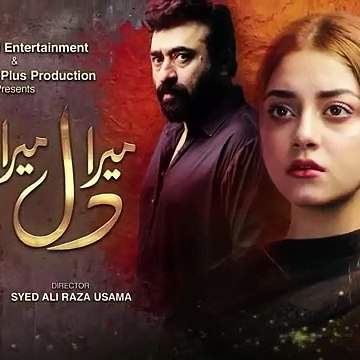 Mera Dil Mera Dushman Episode 27 _ Teaser _ ARY Digital Drama