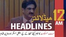 ARYNews Headlines | 12 AM | 27 MARCH 2020