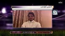 حاتم المسحل نائب رئيس الاتفاق يتحدث عن شعوره بعد الإصابة بكورونا