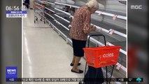 [이슈톡] 영국서 급증한 '코로나 사기'