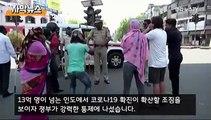 [자막뉴스] 매질에 얼차려까지…인도, 외출 강력 통제