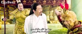 فيلم القرد الملك 1 مترجم HD  - 2of2