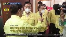 '긴급생계자금 시기' 항의 받은 권영진 대구시장 실신