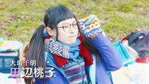 ゆるキャン△ 第12話(最終回 ) 2020年3月26日