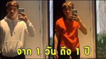 ชาวเน็ตเอ็นดู !! ฝรั่งอัดคลิปความเปลี่ยนแปลงเมื่อมาอยู่ไทย จาก 1 วัน - 1 ปีบวก