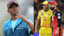 IPL 2020 : Rahul Dravid Reveals The Reason Behind CSK's Success & RCB's Failure In IPL