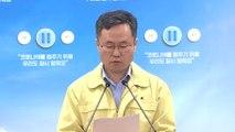 서울시, 자가격리 조치 무시한 해외 입국자 강력 대응 / YTN