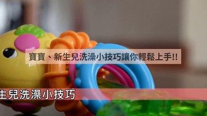 mummy.com.tw-copy1-20200327-15:19