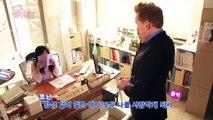 [#한 번 더 해피엔딩] 10화_Conan O'Brien과 미모_#드라마메이킹 #Happy Ending Once Again