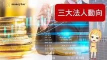 moneybar_missHua-copy1-20200327-18:17