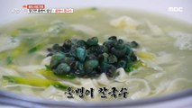 [TASTY] kalguksu and jangjorim, 생방송오늘저녁 20200327
