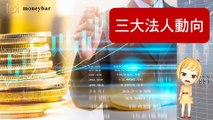 moneybar_internation_curation_mobile-copy1-20200327-18:22