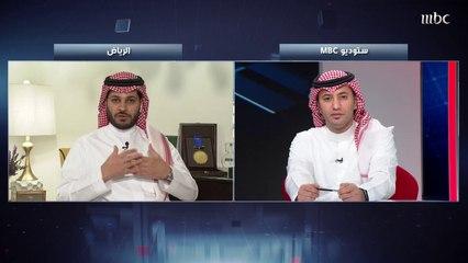 فهد البقمي: التطبيقات الإلكترونية السعودية تمكنت من سد ثغرة كبيرة جدا