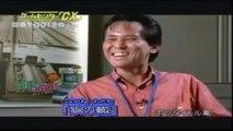 HDゲームセンターCX 第1回タイトー Retro Game Master Game Center CX