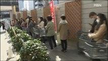 일본 도쿄 확진자 폭발적 증가…생필품 등 사재기 비상
