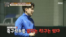[what is study] football test 공부가 머니? 20200327