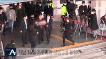 [단독]조주빈 공범들 풀어준 경찰…범죄 수익 빼돌릴라