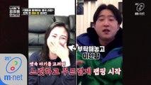 [5회] '흐느적 태교 랩핑의 대가' 얀키 X 찐팬 만남