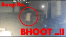Baap Re- Real Bhoot Ghost caught in cctv camera in Maharashtra-