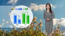 [날씨] 대체로 맑고 아침 쌀쌀, 낮 따뜻...제주도 낮까지 비 / YTN