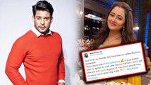 Rashami Desai ने Siddharth Shukla और Shehnaz Gills के Fans को किया Target, जानिए क्यों? | FilmiBeat