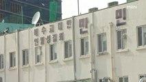 '코로나19에도 70여 명이 교회 행사'…만민교회 관련 확진환자 '최소 12명'