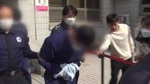 법원, '라임사태 주범' 이종필 도피 조력자 2명 구속 / YTN