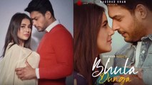 Shehnaz और Siddharth के Bhula Dunga ने बनाया नया रिकॉर्ड, cross किए 30 Million| FilmiBeat