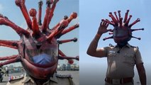 Lock Down के दौरान Police ने अपनाया अनोखा तरीका, Virus Helmet पहन आए लोगों के सामने; Viral Video