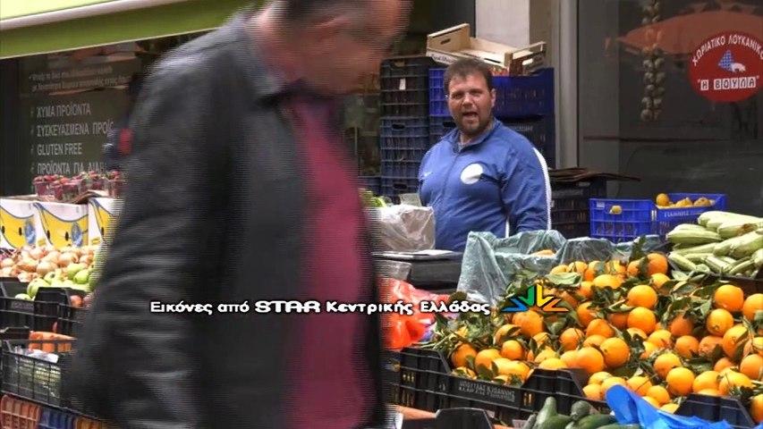 Λαμία: Αρκετός κόσμος στη λαϊκή αγορά του Σαββάτου -  Εφοδιασμένοι με τις βεβαιώσεις κυκλοφορίας οι πολίτες