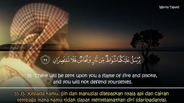 Surah Ar Rahman - Imam Feysal
