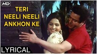 Teri Neeli Neeli Aankhon Ke   Lyrical Song   Jane Anjane   Shammi Kapoor, Leena Chandavarkar