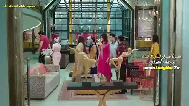 مسلسل اين انت واين انا الحلقة 198 مترجمة