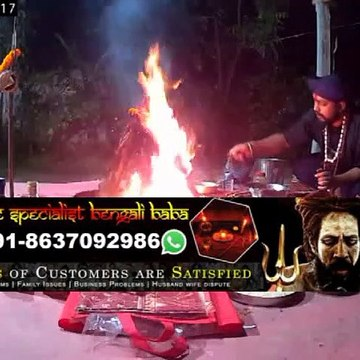 Inter Caste Love Marriage Vashikaran Black Magic Husband-Wife Specialist Aghori Babaji In Haldia Medinipur Jangipur
