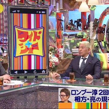 ワイドナショー  2020年3月29日 感染爆発の局面…コロナ 東京五輪が1年延期 外出自粛続々…