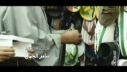 فيلم رمضان مبروك ابوالعلمين حموده