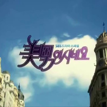 You're Beautiful - 14 Parte Go Mi Nam & Hwang Tae Kyung story