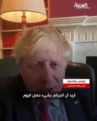 رئيس الوزراء البريطاني في قائمة المصابين بكورونا!
