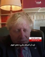 كورونا يضرب هرم السلطة في #بريطانيا.. بعد الأمير تشارلز.. رئيس الحكومة ووزير صحته يعلنان إصابتهما