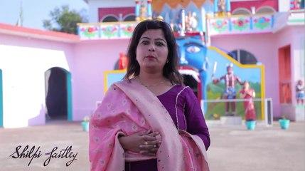 Shilpi Jaitley   Message   Jogi Mera Singia Wala